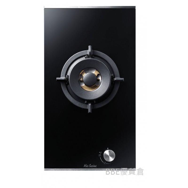 Mia Cucina MY31C 嵌入式 30CM 單頭氣體爐 (TOWNGAS)