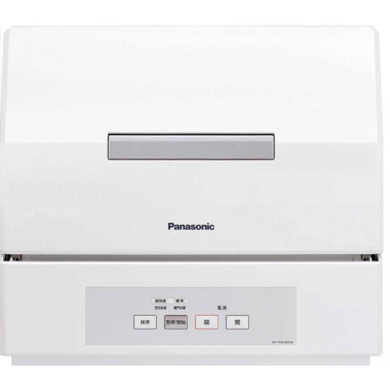 PANASONIC 樂聲 NP-TFM1 全自動洗碗碟機
